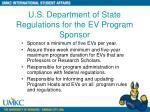 u s department of state regulations for the ev program sponsor