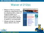 waiver of 212 e