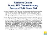 resident deaths due to hiv disease among persons 25 44 years old