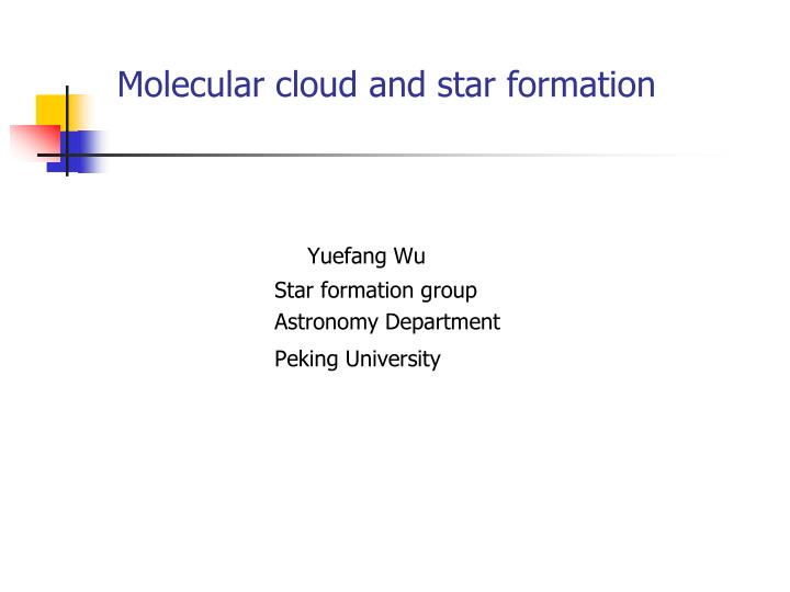 molecular cloud and star formation n.