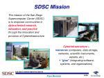 sdsc mission