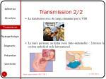 transmission 2 2