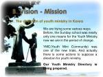 b vision mission