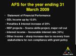 afs for the year ending 31 march 2009