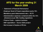 afs for the year ending 31 march 20091