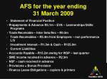 afs for the year ending 31 march 20094