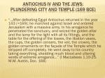 antiochus iv and the jews plundering city and temple 169 bce