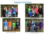equipes minimes