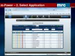 m power 2 select application
