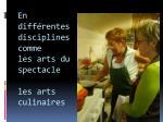 en diff rentes disciplines comme les arts du spectacle les arts culinaires