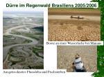 d rre im regenwald brasiliens 2005 2006