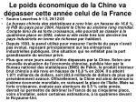 le poids conomique de la chine va d passer cette ann e celui de la france