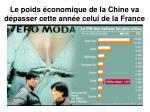 le poids conomique de la chine va d passer cette ann e celui de la france1