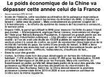 le poids conomique de la chine va d passer cette ann e celui de la france2