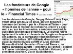 les fondateurs de google hommes de l ann e pour le financial times les echos 26 12 05