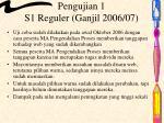 pengujian 1 s1 reguler ganjil 2006 07