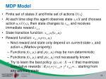 mdp model
