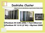 doshisha cluster