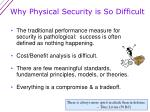 why physical security is so difficult