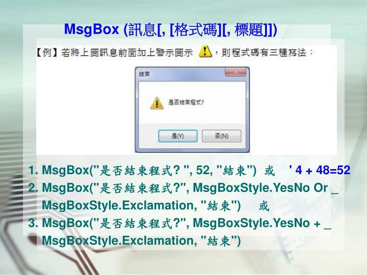 MsgBox (