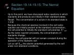 section 19 14 19 15 the nernst equation