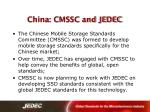china cmssc and jedec