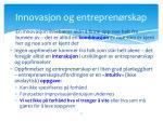 innovasjon og entrepren rskap