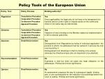 policy tools of the european union