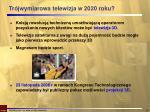 tr jwymiarowa telewizja w 2020 roku