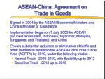 asean china agreement on trade in goods