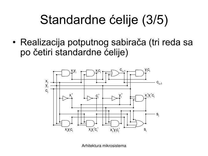 Standardne ćelije (3/5)