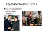egypt after nasser 1970