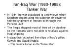 iran iraq war 1980 1988 tanker war