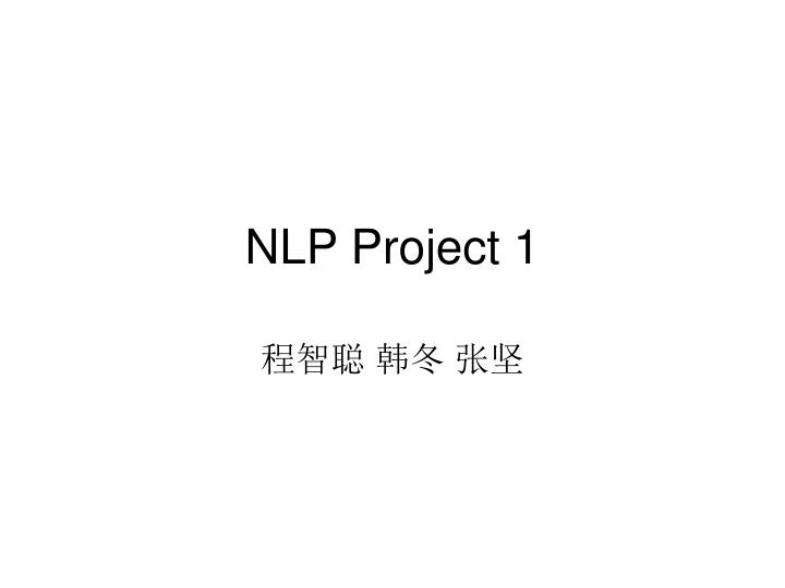 nlp project 1 n.