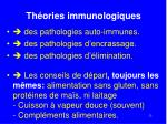 th ories immunologiques