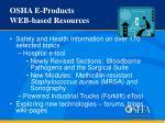 osha e products web based resources