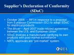 supplier s declaration of conformity sdoc