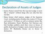 declaration of assets of judges3