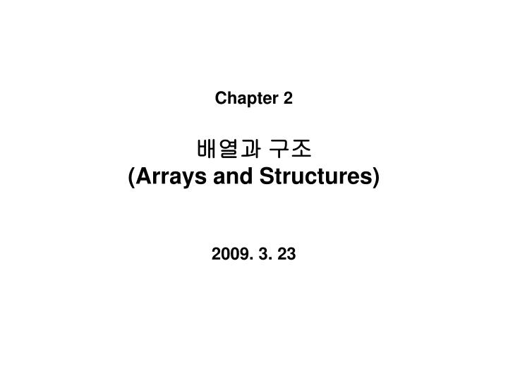 chapter 2 arrays and structures 2009 3 23 n.