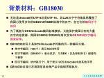 gb18030