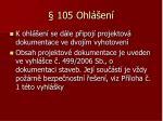 105 ohl en