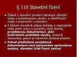 110 stavebn zen