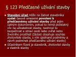 123 p ed asn u v n stavby