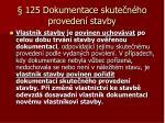 125 dokumentace skute n ho proveden stavby