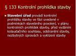 133 kontroln prohl dka stavby