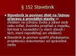 152 stavebn k