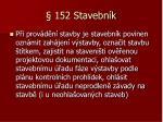152 stavebn k1