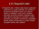 61 regula n pl n