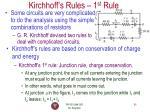 kirchhoff s rules 1 st rule
