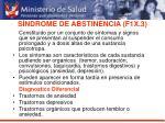 s ndrome de abstinencia f1x 3